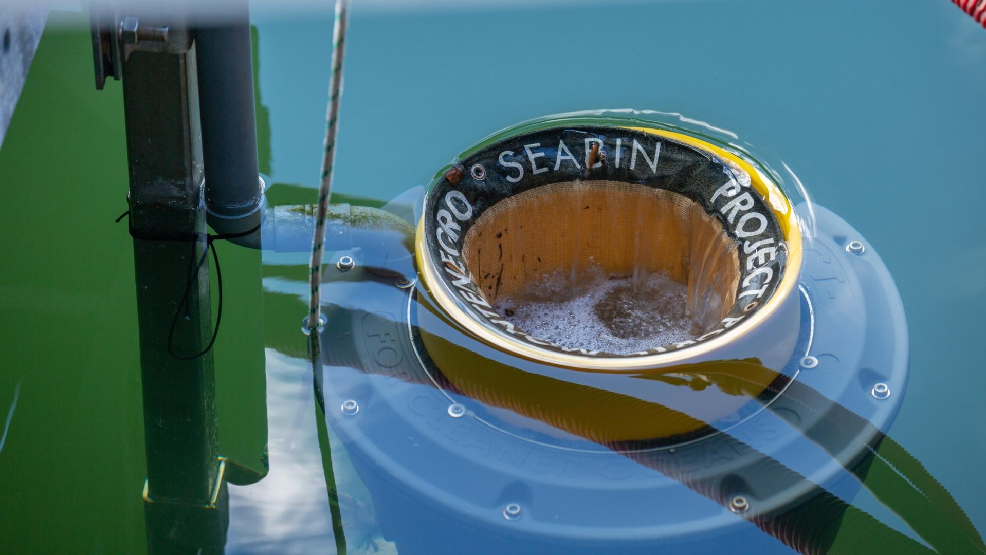 Seabin anche a Venezia